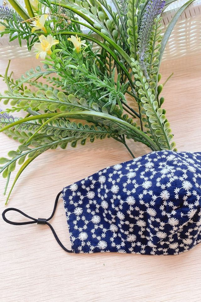 TSW Broderie Eyelet Mask in Navy