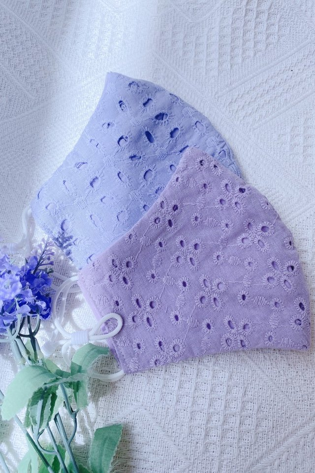 TSW Serenity Floral Eyelet Mask in Lilac